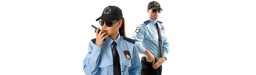 Πιστοποίηση Προσωπικού Ασφαλείας (Security)